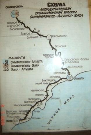 троллейбусов по маршруту